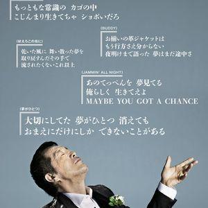 日本のKING OF ROCK 矢沢永吉- BEST OF Eikichi Yazawa Vol. 2