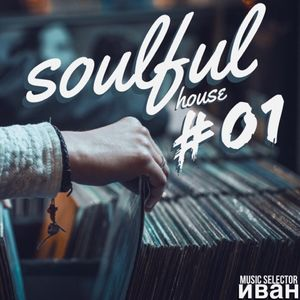 TO BE IN LOVE #01 - Soulful House