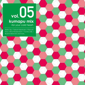 kumapu mix vol.05 -for your cold heart-