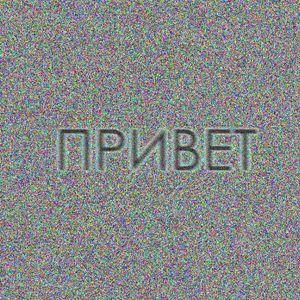 ▼ tr3x - 0ccV1t ▲
