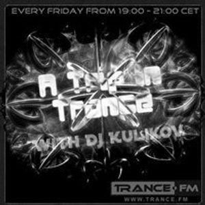 A Trip In Trance Podcast 001 (June 3 2011)