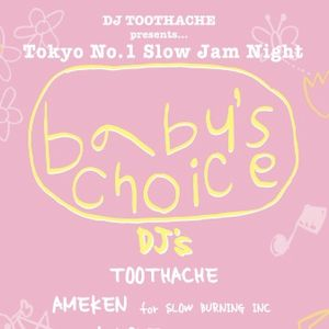 baby's choice 111209 bentheace.com