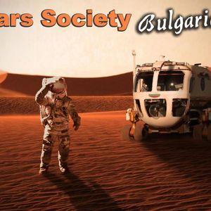 Sgovorni Defekti: Mars Society - Bulgaria