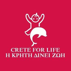 """""""Κουβέντα να γίνεται"""" - """"Crete for life - Η Κρήτη δίνει ζωή"""""""