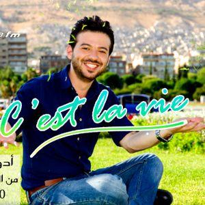 C'est la vie with Adonis Alkhaled on Al Madina FM AlmadinafmSyria Best of2  سيلافي مع ادونيس الخالد