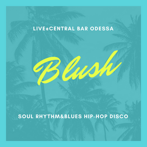 DJ Blush - live pre party mix @ Central Bar (May 2017)