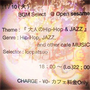 Open sesame 2015 11 10 05