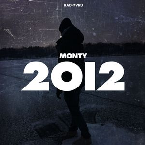Monty - 2012