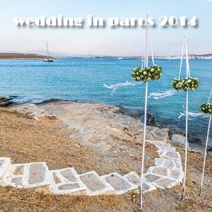 WEDDING IN PAROS 2014 - Waiting for the bride arrival