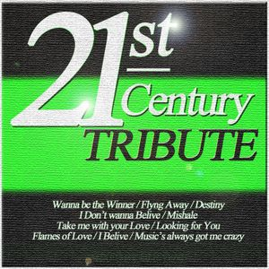 Tribute to 21st Century Records (Mixed by Dj Rayne)