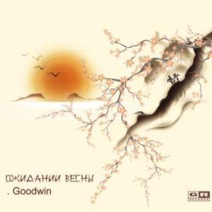 Dr.Goodwin - V ozhidanii vesni (2005)