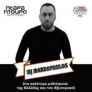 NTAPA NTOUPA NON STOP MIX BY DJ BARDOPOULOS VOL 17