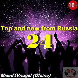 Top and new from Russia by SVnagel -24