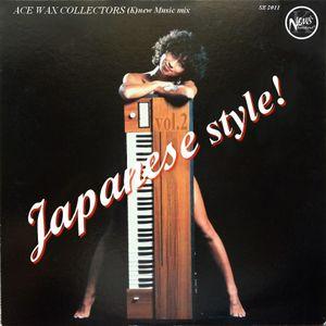 "AWC ""Japanese (K)new Music"" vol.2"