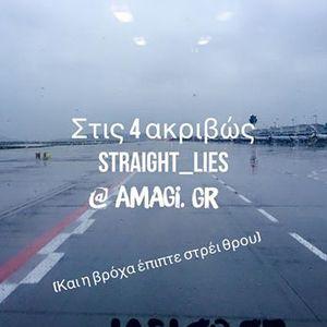 straight_lies 27.03.2016 @amagi.gr