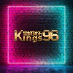『DJ'YE FT KINGS96』【藝濤&梁劍東_-_夜色 X 廿四味&衛蘭_-_Wonderland X 姚智鑫_-_野狼Disco】Rmx 2020 Private Mixtape