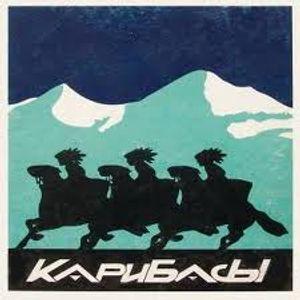 """""""Zaznoba"""" by Karibasi"""