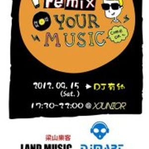 Cy!us DJLive@X-Junior Taichung Land Record Activity