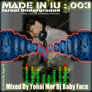 Made in IU-003 - Chill Progresive - Mixed By Yohai Mor