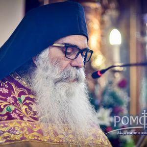 Κήρυγμα π. ΄Άνθιμου στην Αγία Αναστασία Κηφισιάς Θεσσαλονίκης