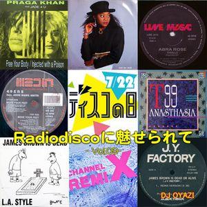 Radiodiscoに魅せられて Vol.9(ジュリ扇テクノだよ)
