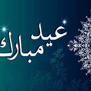 26 june show - eid mobarak!