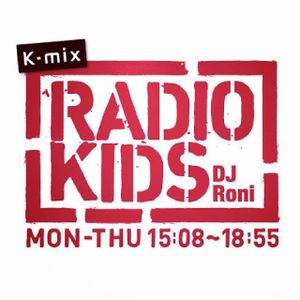 "2015' 12/21 K-MIX Radio Kids ON-AIR 20min Mix""1st. Friday BLACK MARKET Live Mix"" HIP-HOP, R&B, SOUL…"