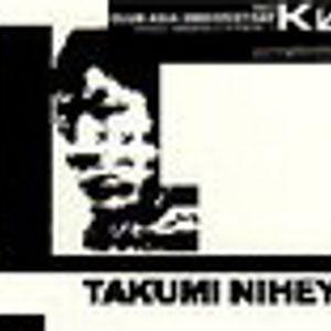 """""""K"""" vol.3 at club asia - May. 29th '00 - Live Rec pt.3 DJ:Takumi Nihei"""