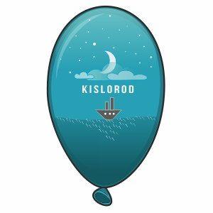 Kislorod XL- Honeymoon Ambient And IDM Selection