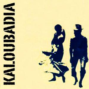 KALOUBADIA 1