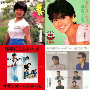 日本歌謡 夏 Summer Non Stop Mix
