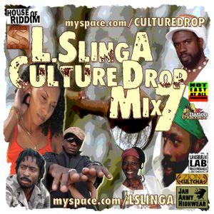 CULTURE DROP MIX 7 - 2008 (DJ Promo Use Only)
