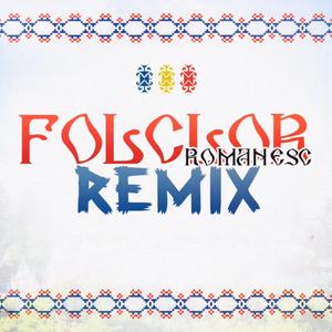 DJ TEEA - Sesiune De Folclor Românesc (Part. 4)