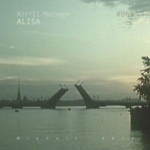 # 063 Kirill Matveev - Alisa (2012)