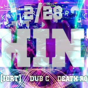Dj Death Rowe Live from Shine 2-28 @Brickyard 紅磚地窖