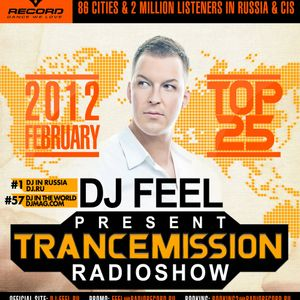 DJ Feel - TranceMission (Top Of February 2012)