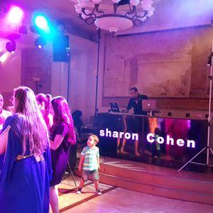 דיסק הלהיטים קיץ 2017 די גיי שרון כהן