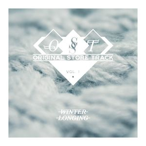 Winter Longing - Antony Morato Original Store Track Vol.1 - February 2012