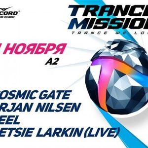 Mega Mix  -  Live At Trancemission (St Petersburg)  - 01-Nov-2014
