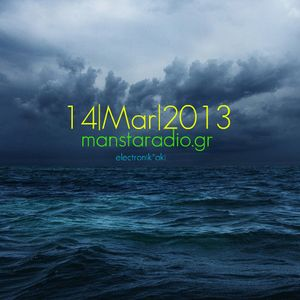And the Night Spins | www.manstaradio.gr | Mar 14 | 2013 | Playlist