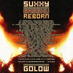 Suxxy - БАSSНИ REBORN