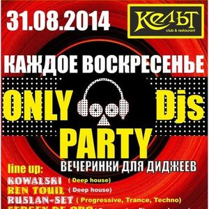 Only DJs Party