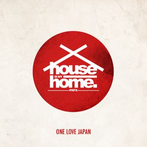 VA - House is my Home vol.01