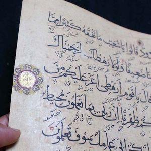 #29 Koranen