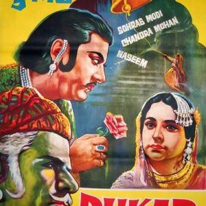 Indian Enchanting Melodies 1970-79 Vol. 2