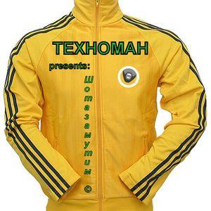 TEXHOMAH presents - Шотазамутим ©