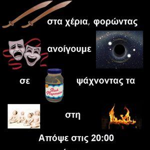 24.01.2014 on www.olathessalonikiradio.com - hellenic rock