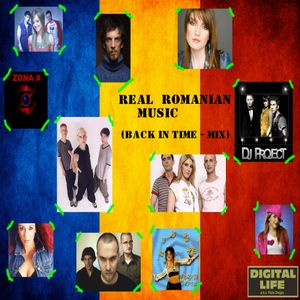 Digital Life - Real Romanian Hits (Back in Time - Mix)