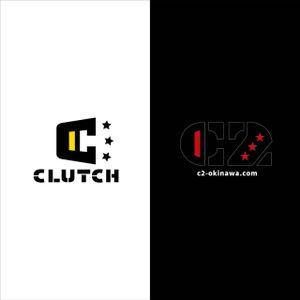CLUTCH, C2 MIX VOL.6