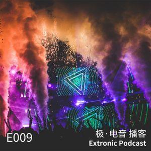 Extronic Podcast E009 (Taihei's EVE5 Special)